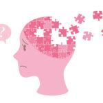 思考が停止している人の3つの特徴